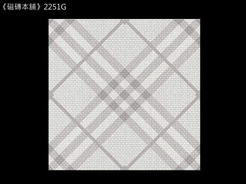 《磁磚本舖》2251G 經典菱格紋灰色止滑地磚 浴室 騎樓 陽台 國產 台灣製造 花磚 地毯磚
