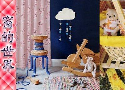 【窗的世界】20年專業製作達人,三明治遮光造型羅馬簾/窗簾H3訂做服務