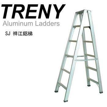 【TRENY直營】鋁製工作梯 特大6A 扶手梯 工作梯 手扶梯 一字梯 A字梯 梯子 家庭必備