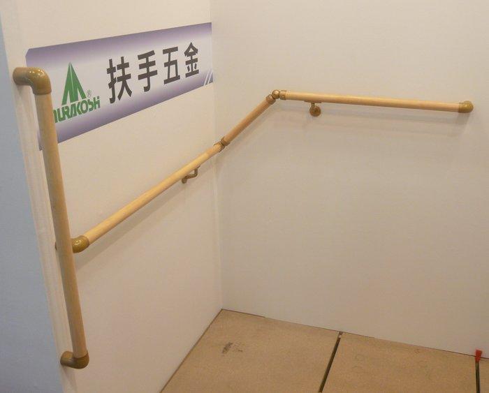 【喬園】日本進口扶手五金、多角度連結金具