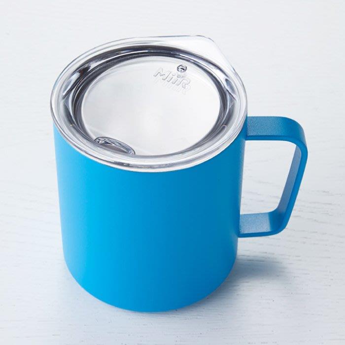 Blue Bottle 藍瓶咖啡 隨身杯 日貨代購 預購 4/24出貨