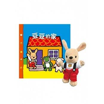 §媽咪最愛可刷卡§《上誼信誼》豆豆的家-立體遊戲書