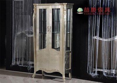【大熊傢俱】曲美 CY0326 新古典 酒櫃 置物櫃 儲藏櫃  高櫃 高低櫃 落地櫃 收納櫃