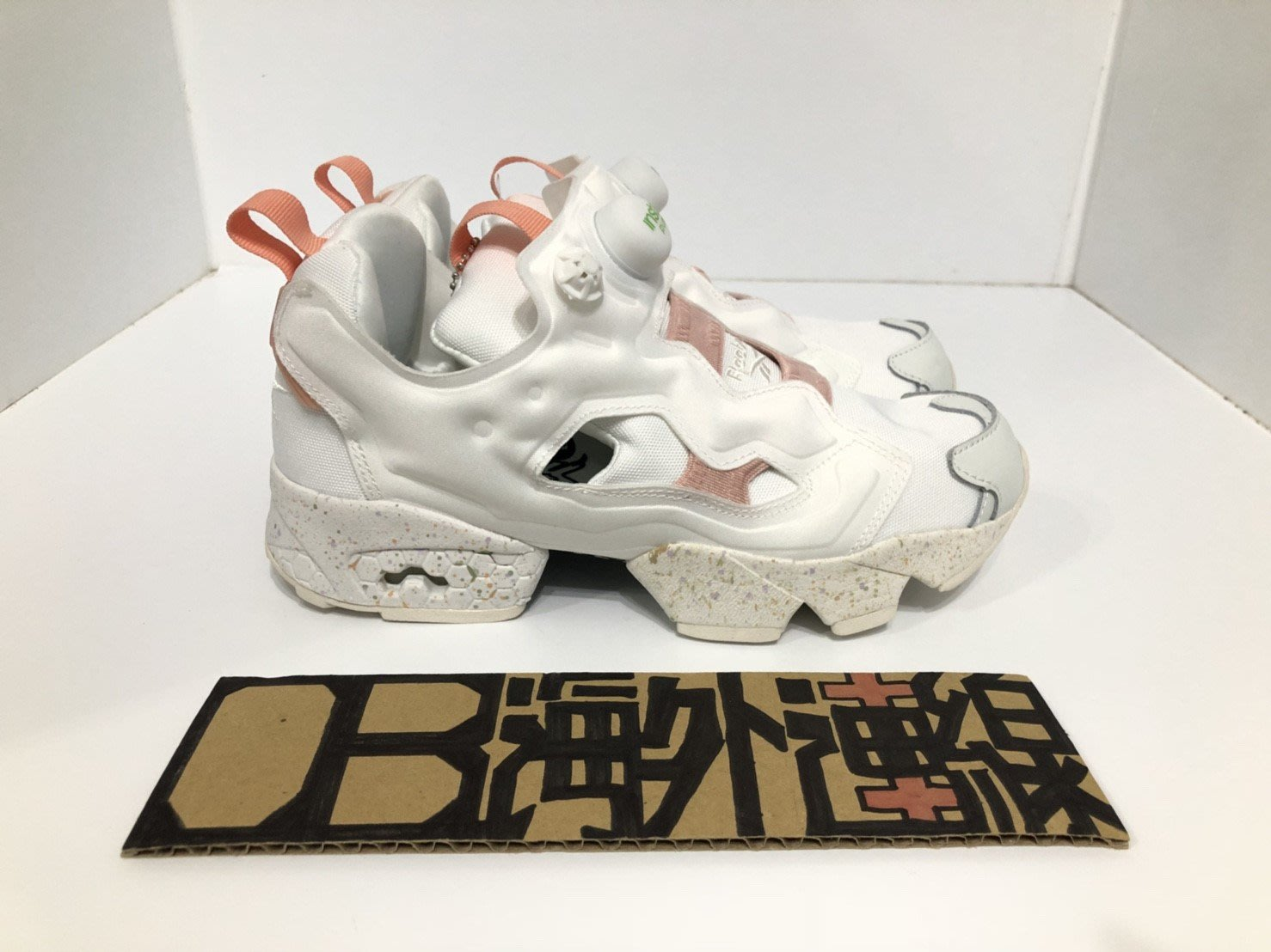 Reebok INSTA PUMP FURY CELEBRATE 充氣 白粉 復活節 限定 女 V69801