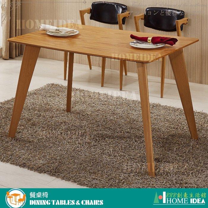 『888創意生活館』202-424-1喬絲4尺木紋餐桌$4,700元(17-1餐廳專用餐桌餐椅cafe咖啡廳)高雄家具