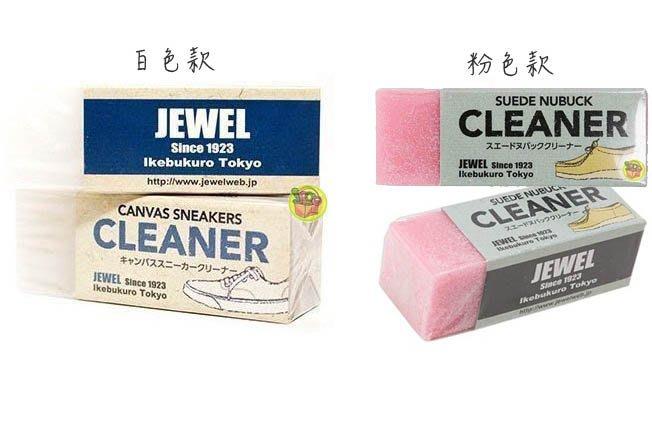 【JPGO】日本 Jewel Canvas Sneakers Cleaner 鞋子專用橡皮擦#001 粉色麂皮款#099