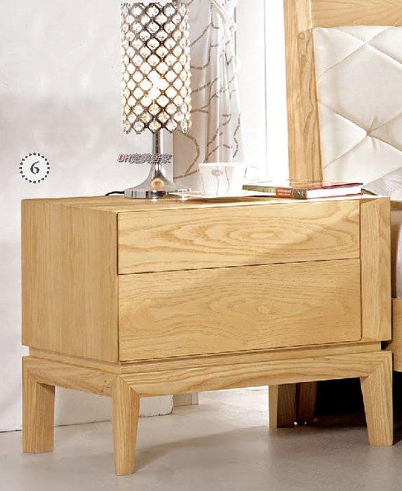 【DH】商品編號G503-5商品名稱達夫1.9尺床頭櫃(圖一)時尚雅緻精品。台灣製可訂做。主要地區免運費