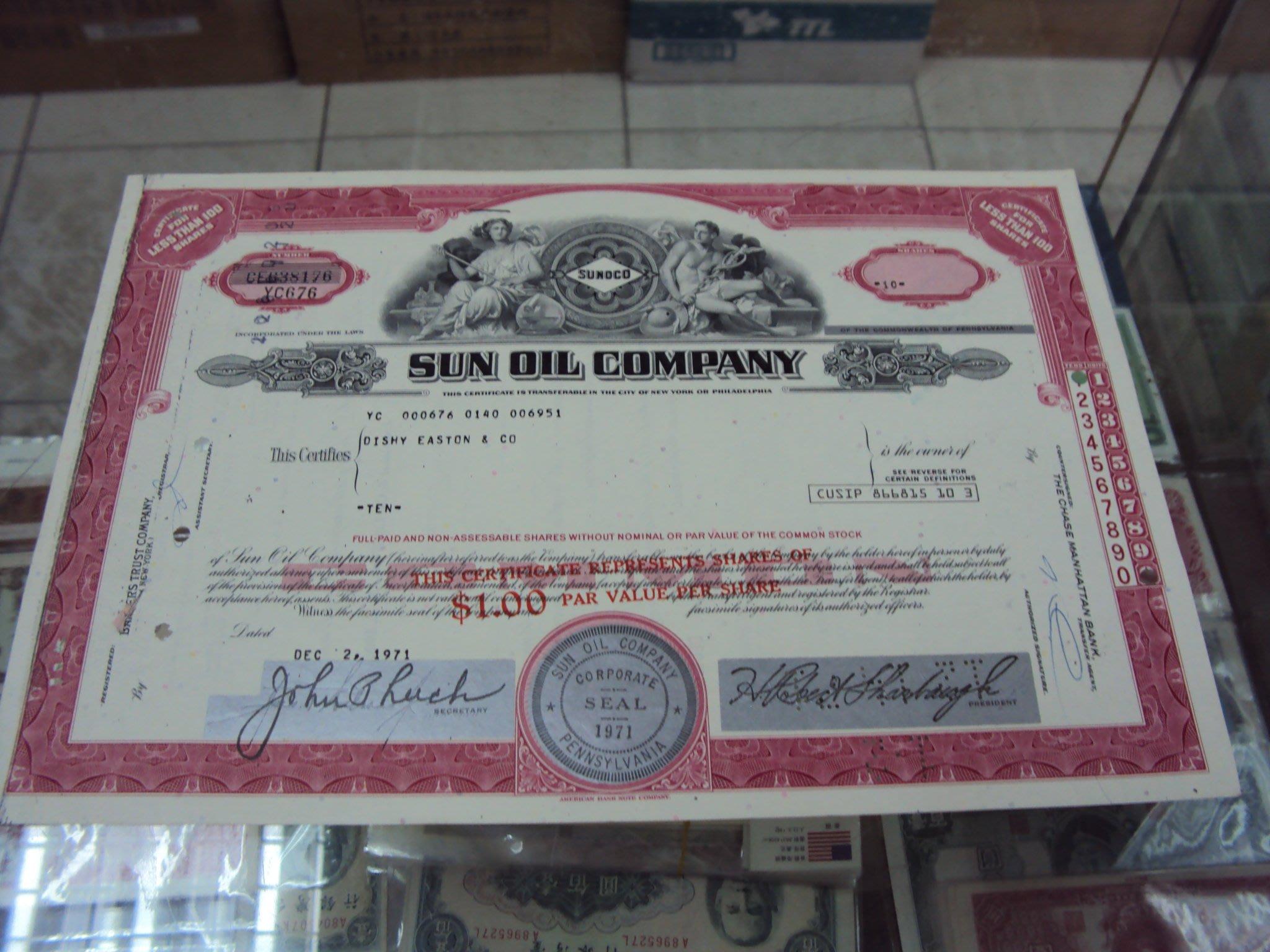 [駿宜]外國股票   1971年    編號14