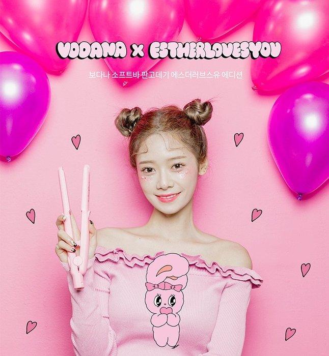 韓國代購 VODANA x Esther loves you 限量聯名 粉嫩兔兔 可調溫 電捲棒 離子夾 捲髮 直髮器