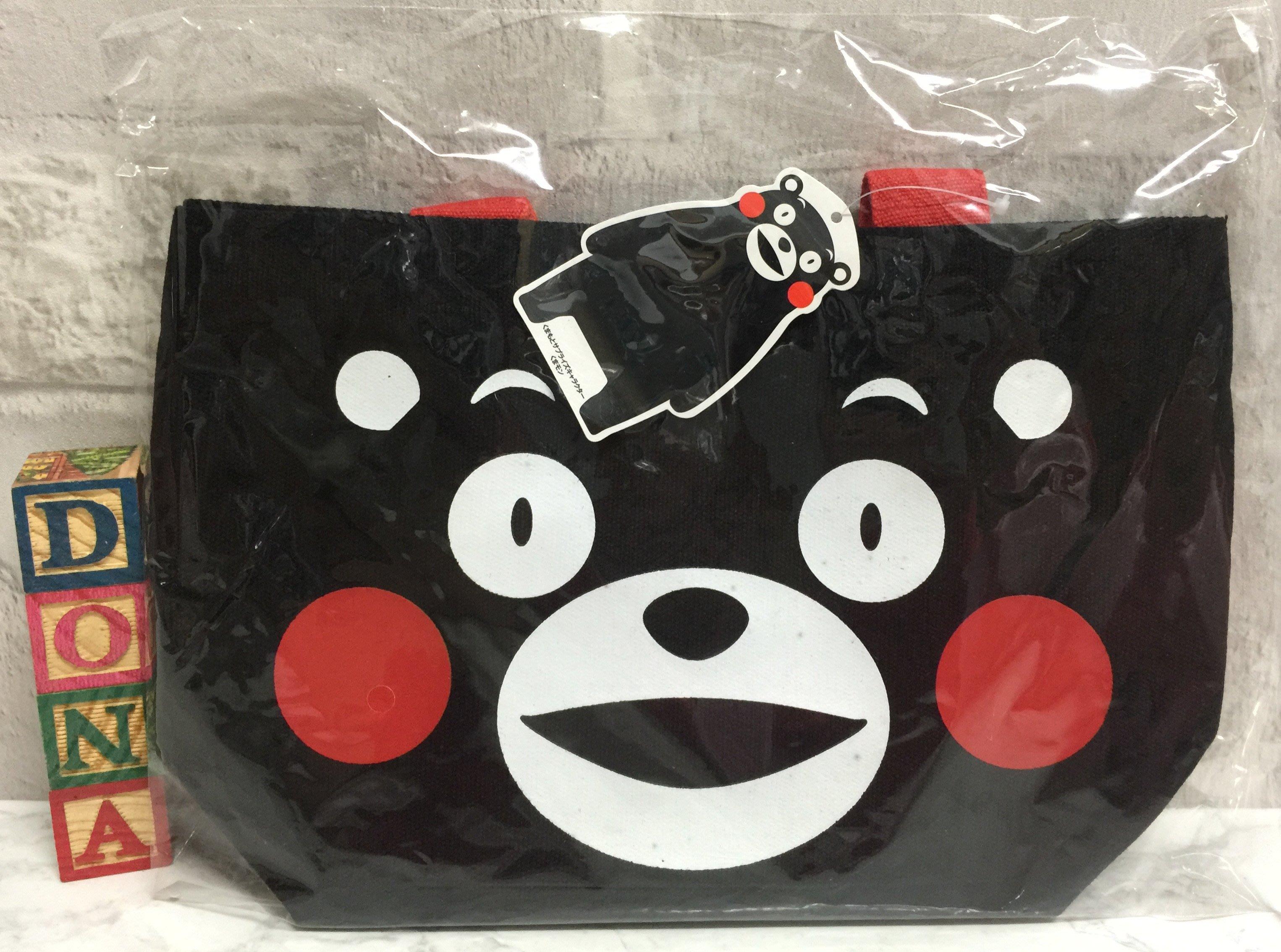 【Dona日貨】日本正版 熊本熊Kumamon熊萌微笑歡樂表情 環保袋/購物袋/手提袋 B25