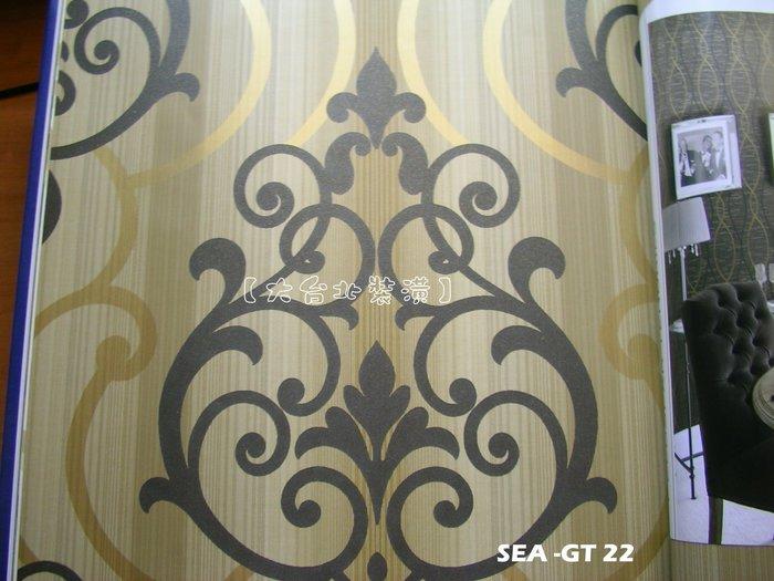 【大台北裝潢】美國Seabrook進口壁紙GT* Feldspr 直紋 古典圖騰(3色)