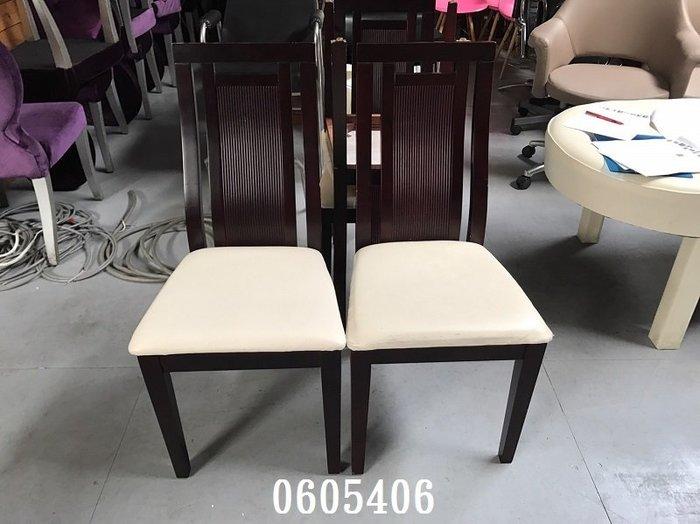 【弘旺二手家具生活館】中古/二手 安曼胡桃色皮墊餐椅 閱讀椅 辦公椅 電腦椅 吧台椅-各式新舊/二手家具 生活家電買賣