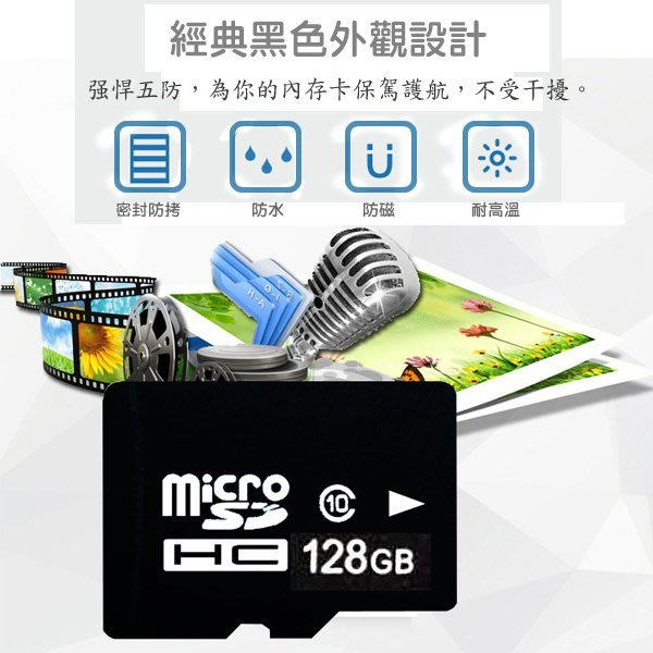 32G高速class10記憶卡 高速 智慧手機 記憶卡 儲存卡 TF卡 SD卡 車載 行車