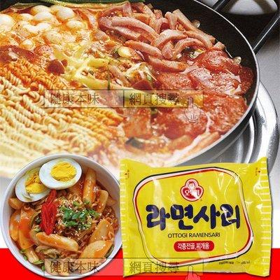 韓國 不倒翁 OTTOGI Q拉麵110g 純麵條 泡麵 [KO8801045522012] 健康本味▶超取滿399免運