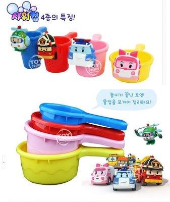 【小糖雜貨舖】韓國 Robocar POLI 波力 救援小英雄 兒童洗澡水瓢 小水桶 玩水工具 1組4個 洗澡瓢