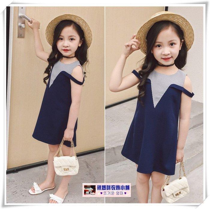 •*~ 辣媽咪衣飾小舖 ~*•❤童裝系列❤V530644韓版小女孩條紋時尚名媛露肩條紋公主款洋裝