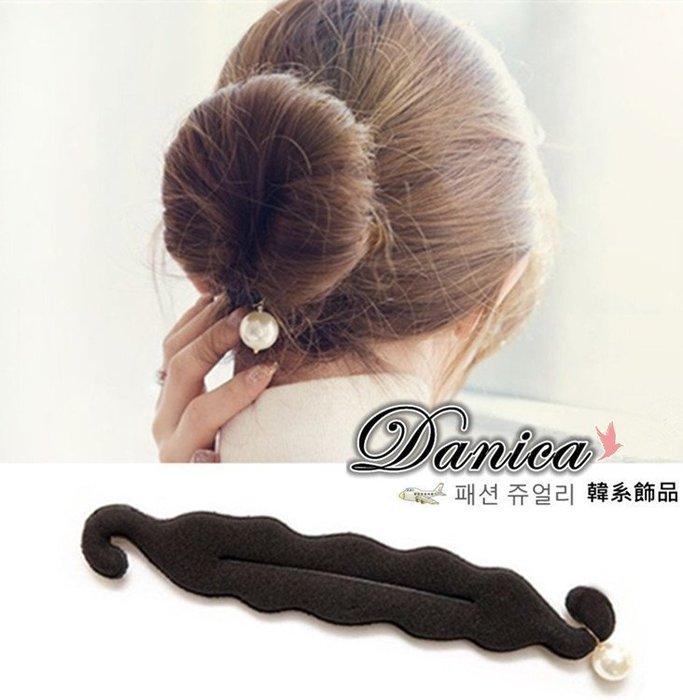髮飾 現貨 韓國 氣質 甜美 百搭 珍珠 海綿寶寶 盤髮器K7268 人氣商品 單個價 Danica 韓系飾品 韓國連線