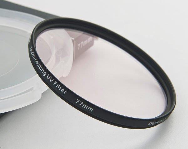 呈現攝影-品色 MCUV UV鏡 72mm 雙面多層鍍膜UV鏡保護鏡 薄框B+W等級用 高級銅框