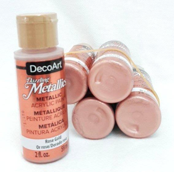 美國 AMERICANA Deco Art 壓克力顏料 金屬色 珍珠色 59ml DA33