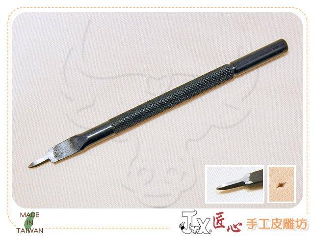☆ 匠心 手工皮雕坊☆ 台製單菱斬(1.5mm)(B7151) 皮革 拼布 工藝材料 手縫 斜線