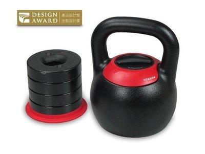 XOANON【洛恩耐運動健身】極速調重壺鈴  KB-16G、可調式壺鈴、調整壺鈴、壺鈴組8-16kg、壺鈴16 公斤