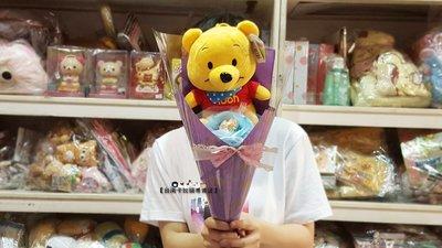 台南卡拉貓專賣店 小熊維尼主題花束 金莎花束 甜筒花束 情人節送禮 求婚 畢業 生日 可繡字 可明天到