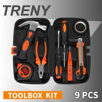 【TRENY直營】9件工具組 修繕工具 附收納盒 手工具 板手 起子 維修 家庭DIY JYS002-1