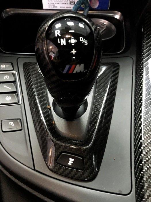 ☆光速改裝精品☆ BMW F80 M3 F82 M4 碳纖維 卡夢 排檔蓋 排檔座 排檔飾蓋