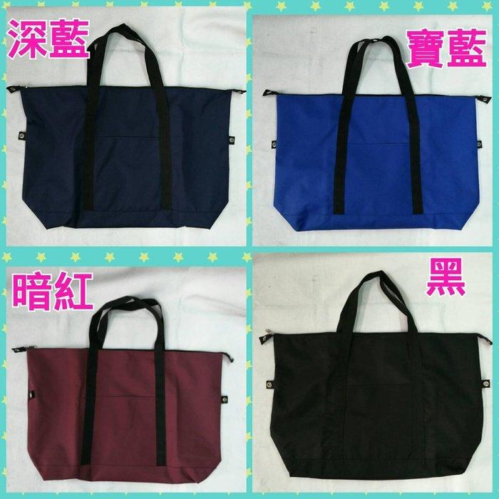 @( 乖乖的家)~~跑單幫袋、涼棉被袋、大環保購物袋)旅行袋~~超低價150元(3色選擇)(紅色  缺貨)