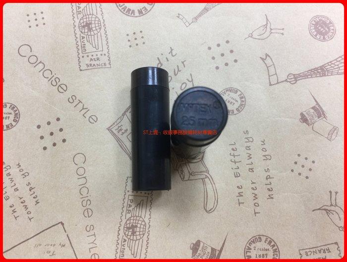 上堤┐原裝進口 墨輪/墨球MOTEX MX-2316 沒NEW 標價機墨輪,商品打標機墨球 標簽機標籤機墨球 標價機墨球