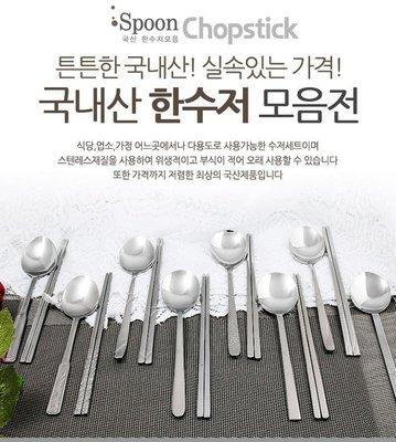 韓國  扁筷湯匙組 花樣隨機出貨不挑款...