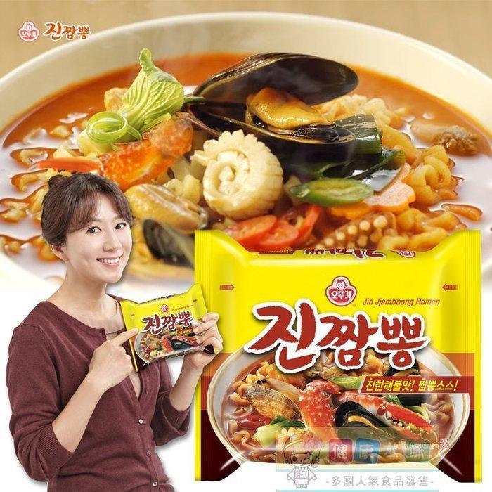 韓國 不倒翁OTTOGI螃蟹炒碼麵130g 袋裝 泡麵 [KO8801045522678]健康本味▶超取滿399免運
