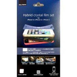 公司貨 日本進口 POWER SUPPORT iPhone 5/5S/5C Hybrid 高奈米 9H 亮面 保護膜