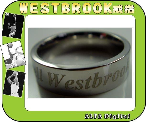 免運費!!雷霆隊Russell Westbrook戒指/搭配NBA球衣最酷!再送項鍊可組成戒指項鍊配戴!每組只要399元
