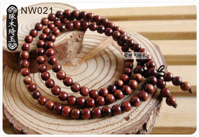 【琢木琦玉】NW021 紫檀瘤念珠108顆x6mm 佛珠 *祈福木製選物
