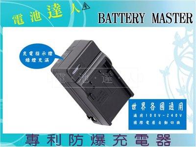 電池達人 Canon NB-11L NB11L 充電器 IXUS 125HS 240HS A2300 A2400IS A3400IS A4000 超商取貨付款