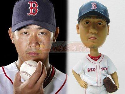 貳拾肆棒球qman-Q-MAN美國大聯盟MLB松坂大輔搖頭公仔限量生產