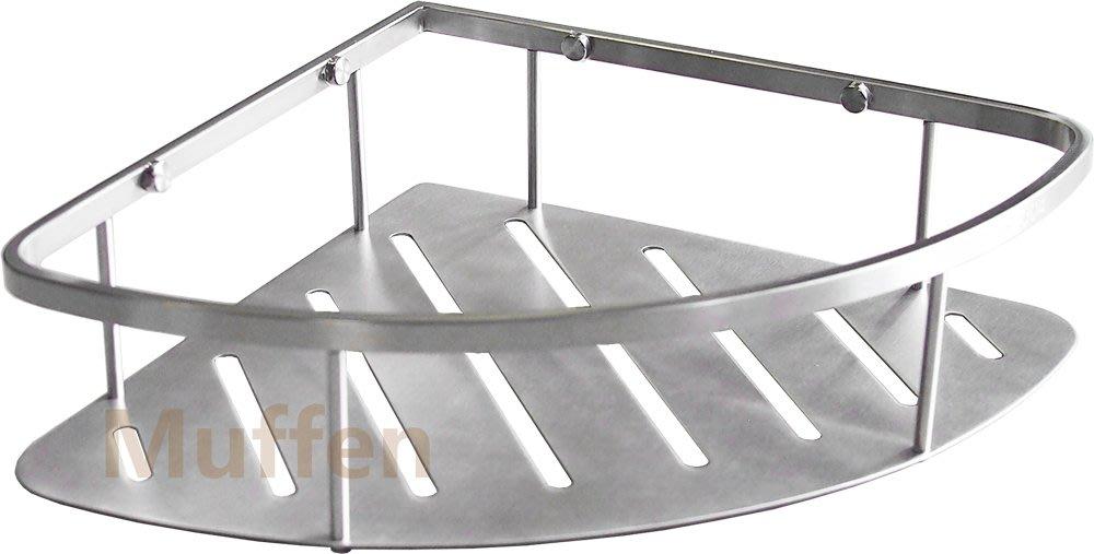 『MUFFEN沐雰衛浴』YB-101C 304不鏽鋼 不銹鋼 轉角 三角 置物網籃 置物架 加大 衛浴室配件