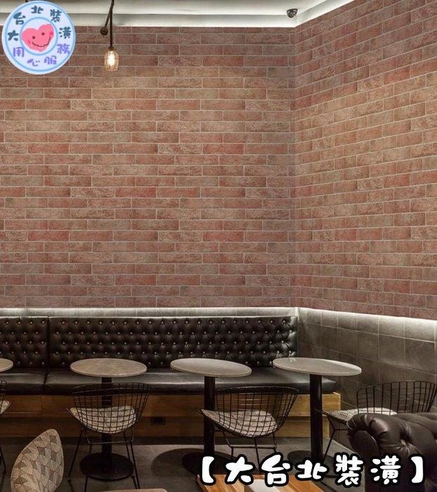 【大台北裝潢】IM國產環保印墨壁紙* 仿建材 文化石磚牆(3色) 每支360元
