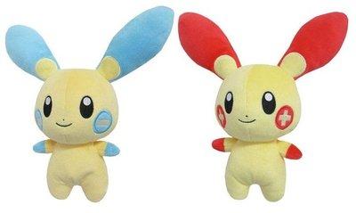 尼德斯Nydus 日本正版 神奇寶貝 寶可夢 Pokemon 正負電拍拍 娃娃 抱枕 玩偶 約21cm