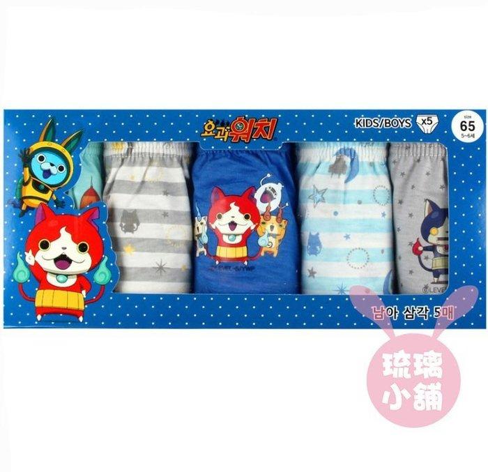 《琉璃的雜貨小舖》韓國 卡通妖怪手錶 男童內褲五件組禮盒