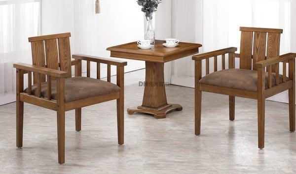 【DH】貨號G201-6《布羅》實木休閒桌/實木休閒椅˙沉穩設計˙流暢曲線˙主要地區免運