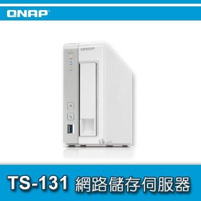 【開心驛站】QNAP 威聯通 免運 2年保固 TS-131 網路 儲存 伺服器 設備 虛擬 空間