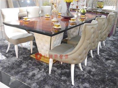 [紅蘋果傢俱] 洛可可系列1 古典 歐式 美式 真皮 實木 餐桌 後現代 美式椅子 餐桌椅 電視櫃  工