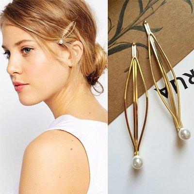 *UOU*歐美時尚款金色珍珠簡約氣質髮夾簍空夾髮束髮圈髮飾胸針‧/G009