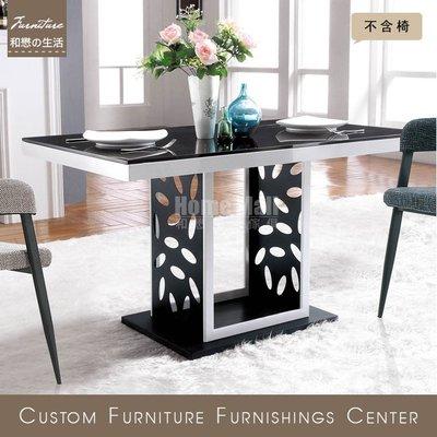 HOME MALL~雨果4.5尺餐桌(A6041)$8200元(雙北市免運費)6N