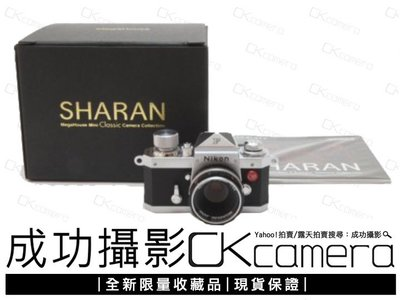 成功攝影 Megahouse Sharn Mini Classic Camera Collection:Nikon F 限量復刻迷你底片相機
