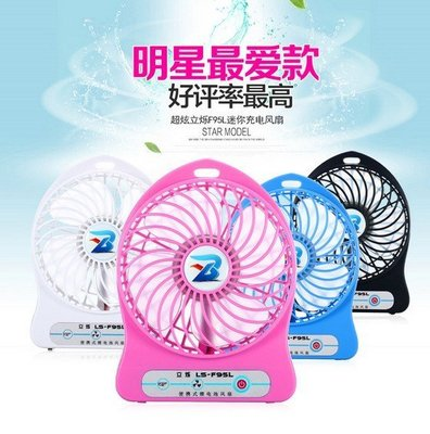 【東京數位】贈電池 +配線 迷你USB 超強風力 超強迷你風扇 /外出風扇/充電式/小電扇/露營/水冷扇
