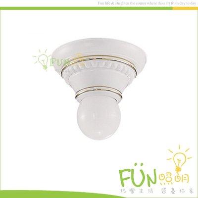 附發票 有保障 E27 簡約 塑膠 白玉 1燈 吸頂燈 適用1坪 樓梯間 走道 玄關 廚房 陽台燈 另有 3燈 5燈
