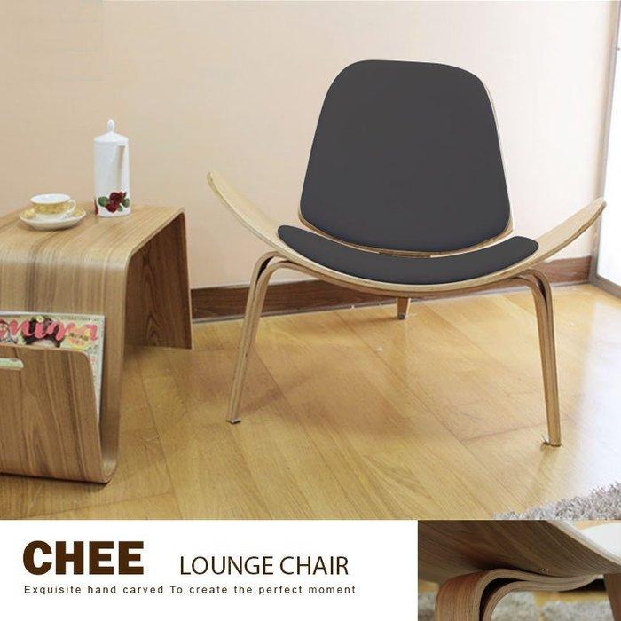 飛機椅 休閒椅 單椅 接待椅 Three Legged Chair 復刻版設計師款【GWLC-39】品歐家具